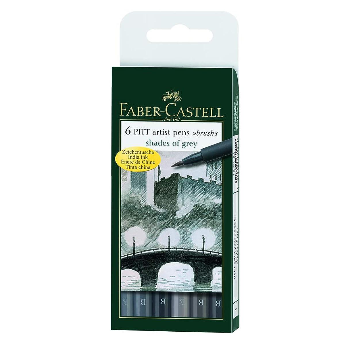 Faber-Castell - Pitt Artist Pens Set Of 6 Brush Tips-Shades Of Grey
