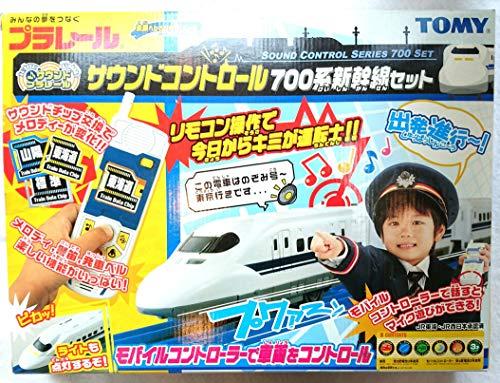 Plarail Sound Control Series 700 Shinkansen Bullet Train set (Model Train)