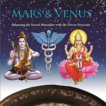 Mars and Venus Gong Bath