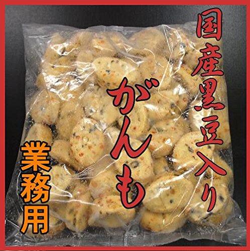 黒豆がんも(業務用)国産黒豆使用(50個×6袋)