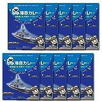 広島ご当地カレー 呉海自カレー 護衛艦とね特製キーマカレー 200g×10食まとめ買いセット