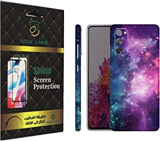 For SAMSUNG Galaxy S20 FE back full skin Galaxy 03 soft felling Hd print by whats mob (Not Cover)