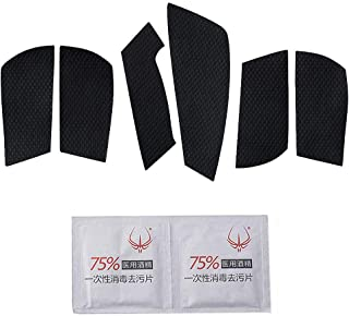 Mouse Anti-Slip Tape Elastics Refined Side Grips Sweat Resistant Pads/Anti Sweat Paste Grip Tape Compatible for Logitech G...