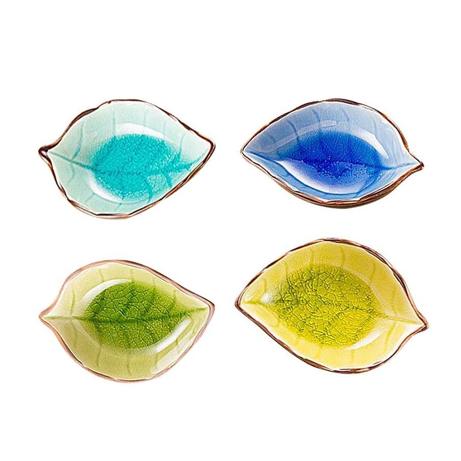BESTONZON Ceramic Plates Leaf Shape Porcelain Saucers Bowl Sauce Dishes(Random Color)