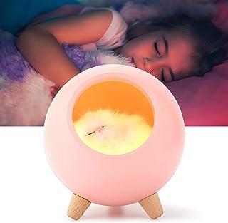 Yumcute Luz Nocturna Infantil, Regalos Niña 9 Años, Recargable por USB Diseño de Control Táctil Portátil , Regalo para Niños y Bebés (rosado)