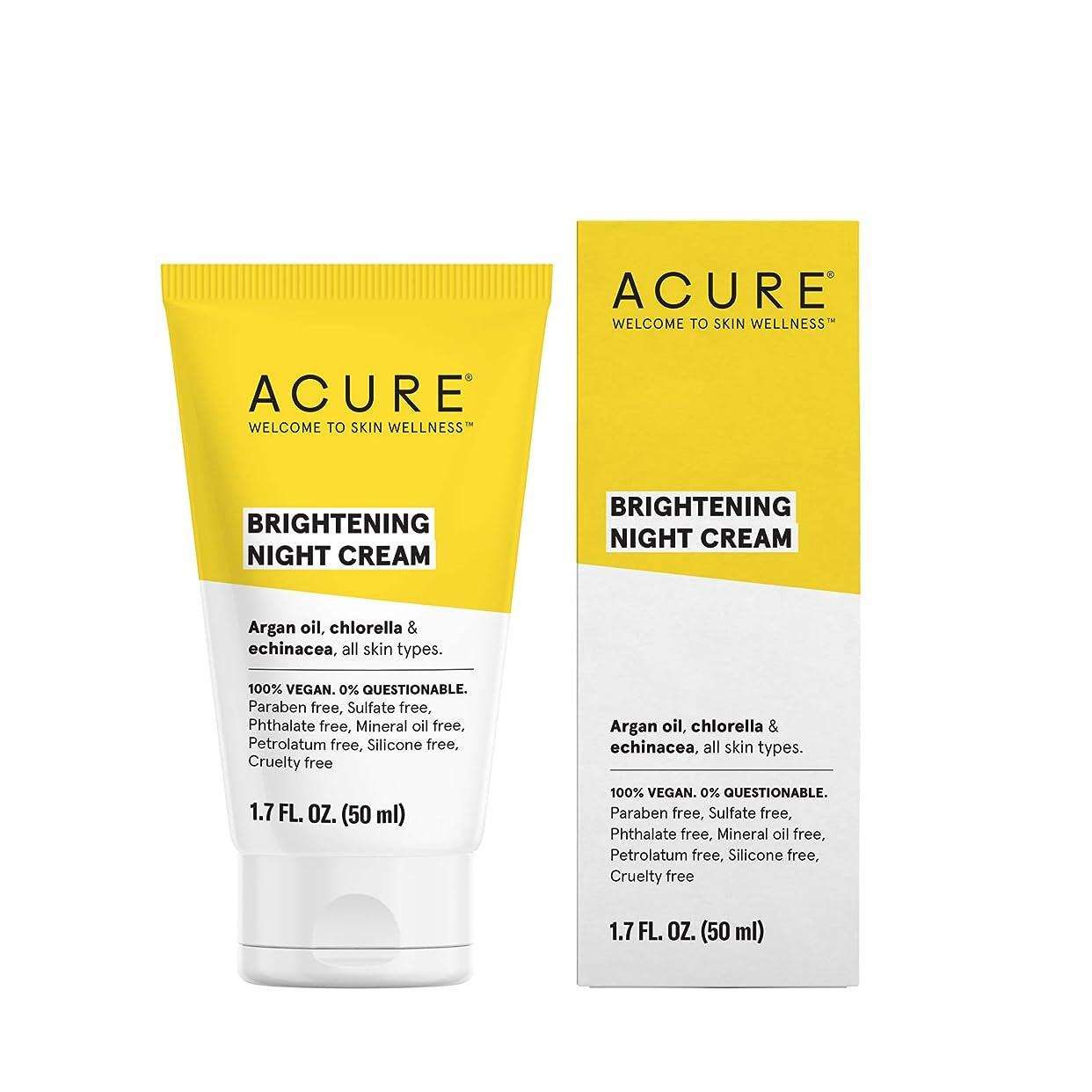 アクチュエータ開示する拮抗するAcure Organics, Night Cream, Argan Stem Cell, 1.75 fl oz by Acure Organics