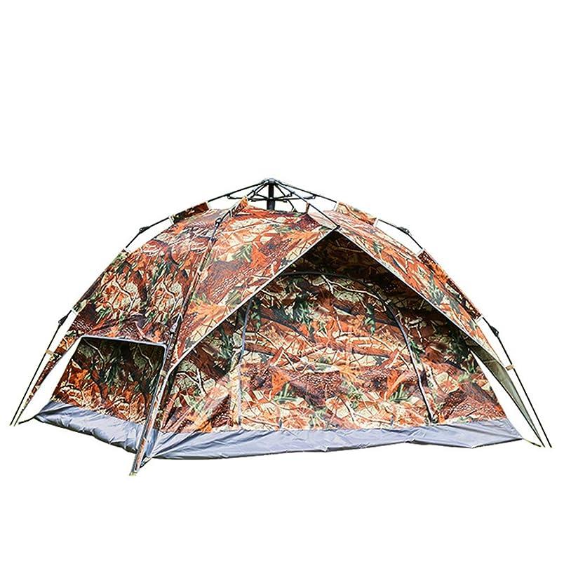 思いやりのある入札財布PLEASUR自動防水ポップアップテント、迷彩テント二重層キャンプ釣り音楽フェスティバルシェルターコンパクト旅行キャリーバッグ, Maple leaf camouflage