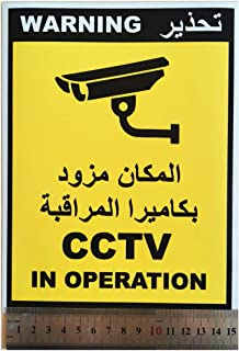 "2 pieces""CCTV in operation"" vinyl stickers, warning sign"