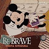 【Amazon.co.jp限定】BE BRAVE (限定盤)(DVD付)(特典:メガジャケ(限定盤絵柄)付)