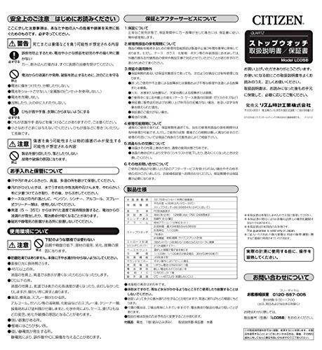 CITIZENシチズンストップウォッチ防水スプリットタイム/ペースカウント機能/ストローク測定機能付き黒058LC058-A02