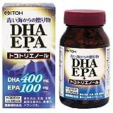 井藤漢方 DHA EPA+トコトリエノール 90粒