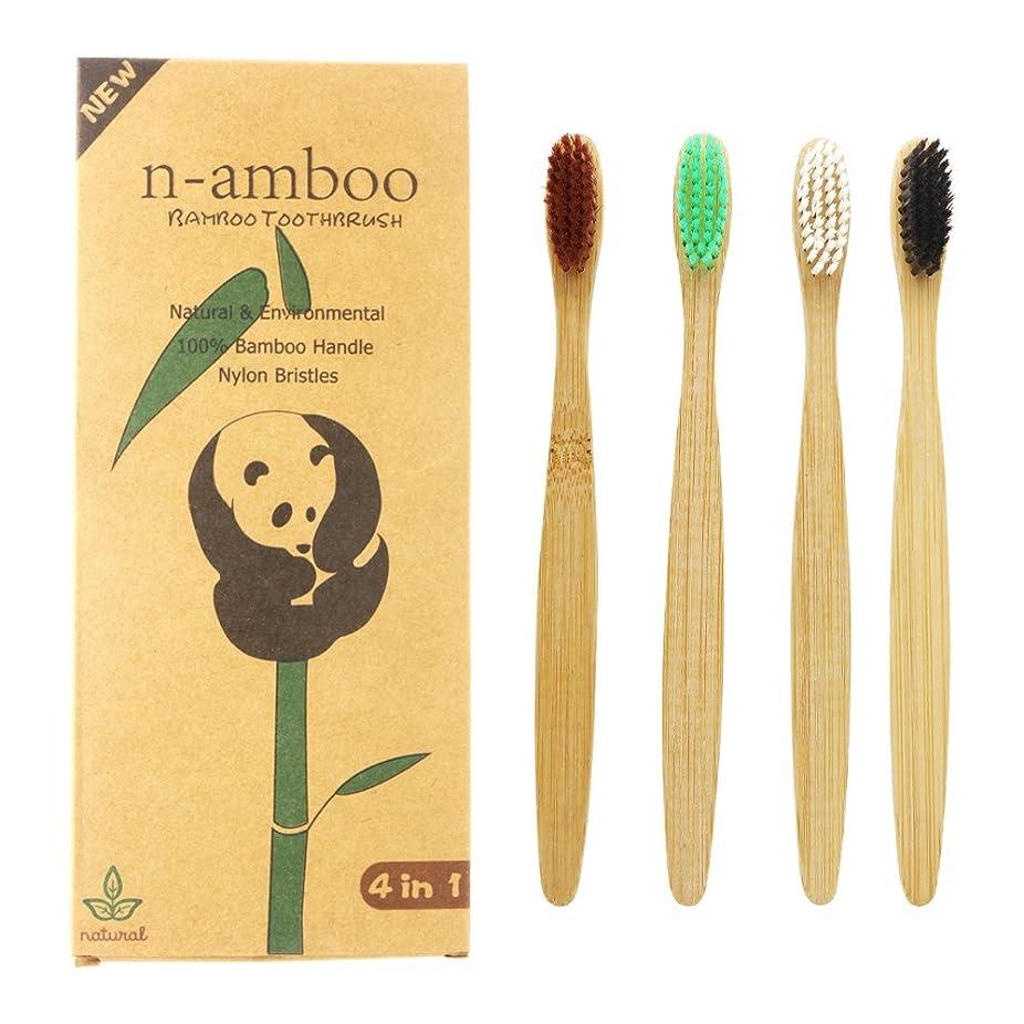 食欲つぼみ警察N-amboo 竹製 歯ブラシ 高耐久性 4種類 4色セット エコ 軽量 4本入りセット
