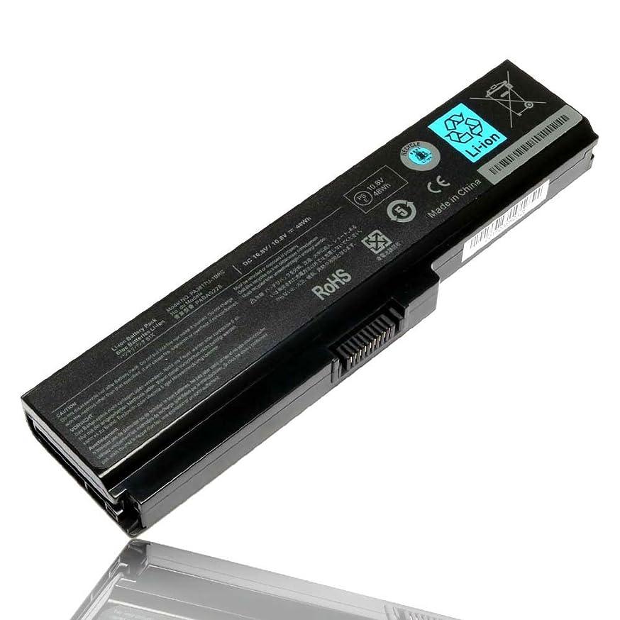 PA3817U-1BRS Laptop Battery for Toshiba Satellite PA3818U-1BRS PA3819U-1BRS PABAS227 PABAS228;A660 C655 L600 L675 L675D L700 L745 L750 L755 M640 M645 P745 P775-12 Months Warranty