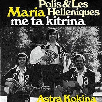 Maria Me Ta Kitrina