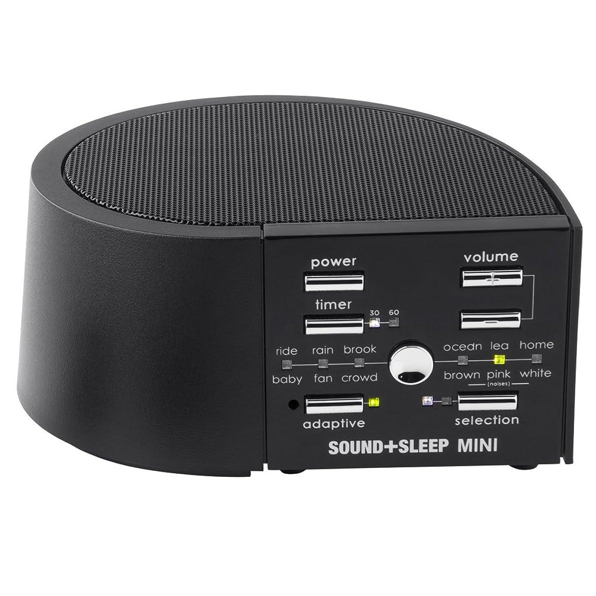 むしろサンプル科学スリープオーディオ ドーミン 49種類の自然音 超高周波 再生スピーカー内蔵 スリープタイマー付(ブラック)