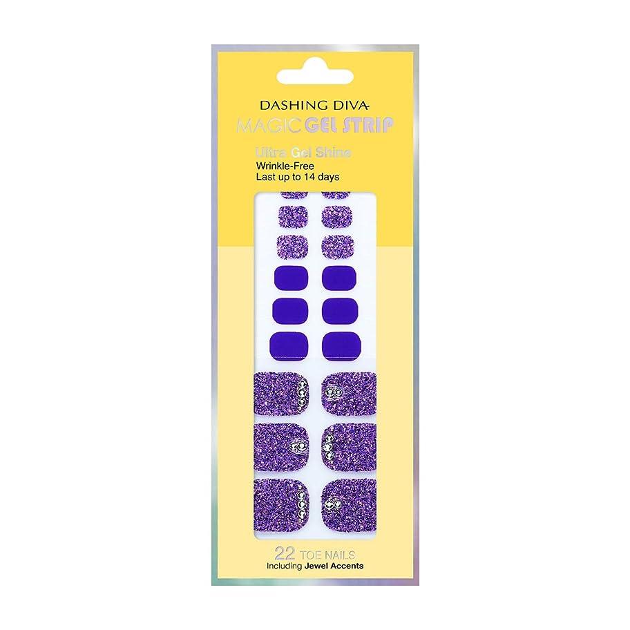 例フラッシュのように素早く換気するダッシングディバ マジックジェルストリップ DASHING DIVA Magic Gel Strip DGST77P-DURY+ オリジナルジェル ネイルシール Bling-jewel Sparkle Purple