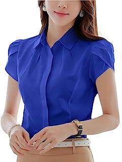 Double Plus Open DPO Women's Cotton Collared Pleated Button Down Shirt Short Sleeve Blouse