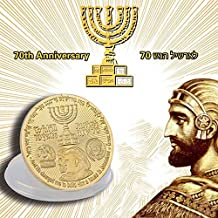 GRHOSE 2018 King Cyrus Donald Gold Plated Coin Jewish Temple Jerusalem Israel (Gold,One Size)