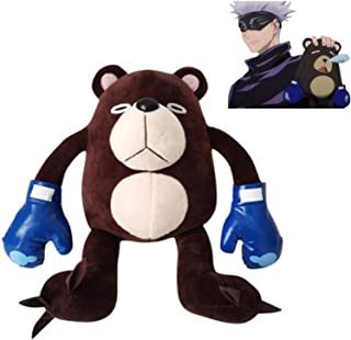 Jujutsu-Kaisen Japan Anime Jujutsu Kaisen Gojo Satoru Yuador Itadori Cute Bear Soft Stuffed Plush Dolls Pillow Puppet Toy ...