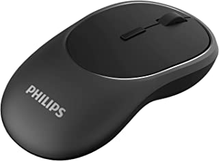 SPK7413 Philips 2.4G Wireless Optical Mouse M413 Gray Rechargeable 4 Buttn Long Battery Life and Rechargeable, High Defini...