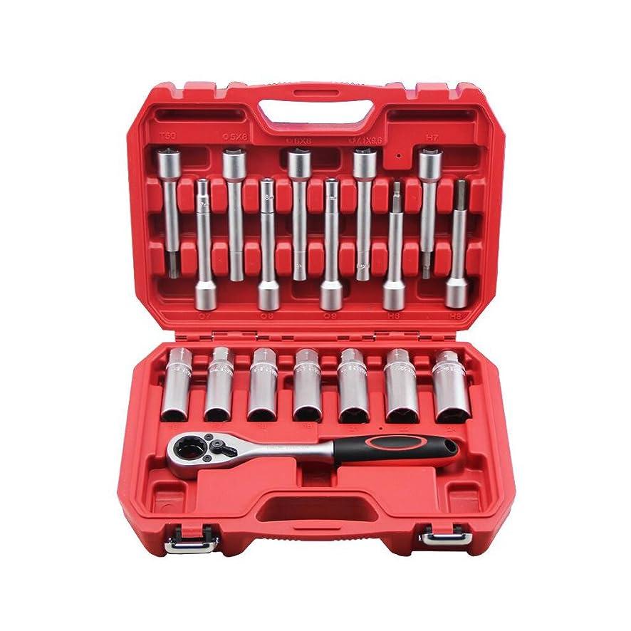 UTOOL 18PCS Steering Hub Suspension Shock Absorber Strut Nut Removal Tool Socket Kit