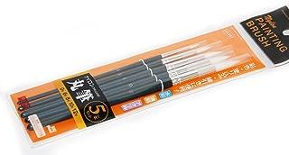 Daiso Japan Nylon Round Painting Brushes, 5 Pcs (BCAC15478)