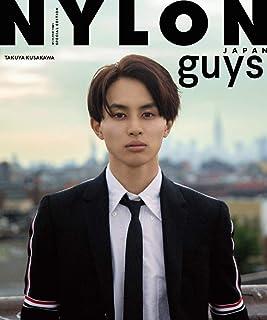 NYLON guys JAPAN TAKUYA STYLE BOOK (NYLON JAPAN 2019年1月号増刊)
