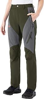 Gopune Women's Hiking Pants Outdoor Lightweight Quick Dry Water Resistant Zipper Pockets