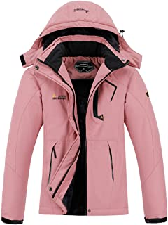 MOERDENG Women's Waterproof Ski Jacket Warm Winter Snow Coat Mountain Windbreaker..