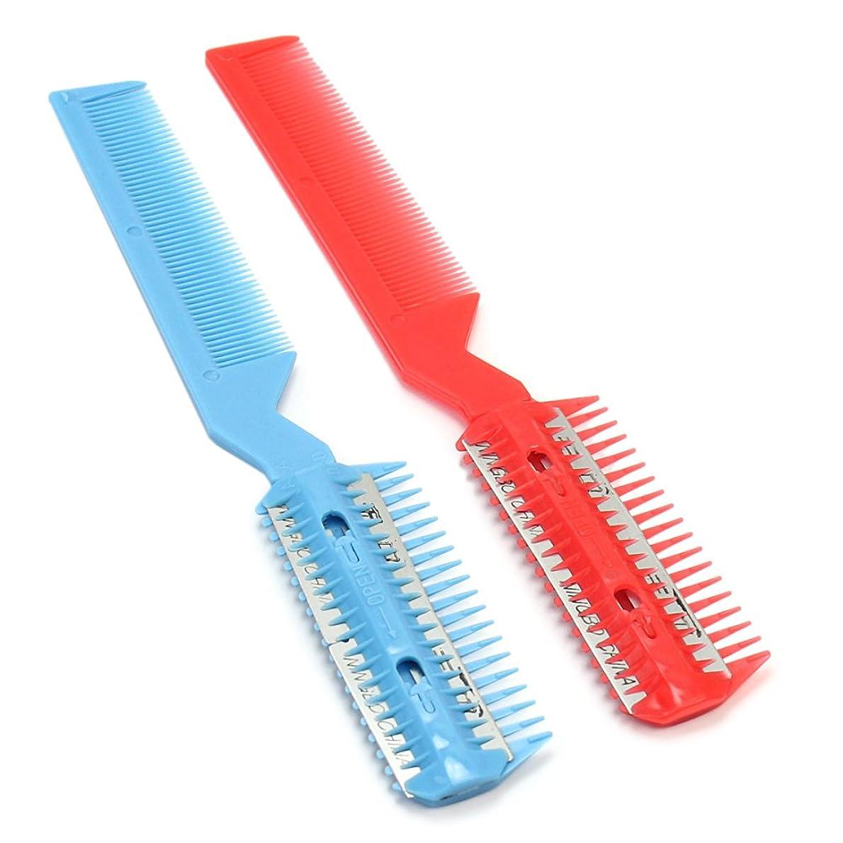 バーベキュー疑問を超えてのりReFaxi 髪用 かみそり 2本セット