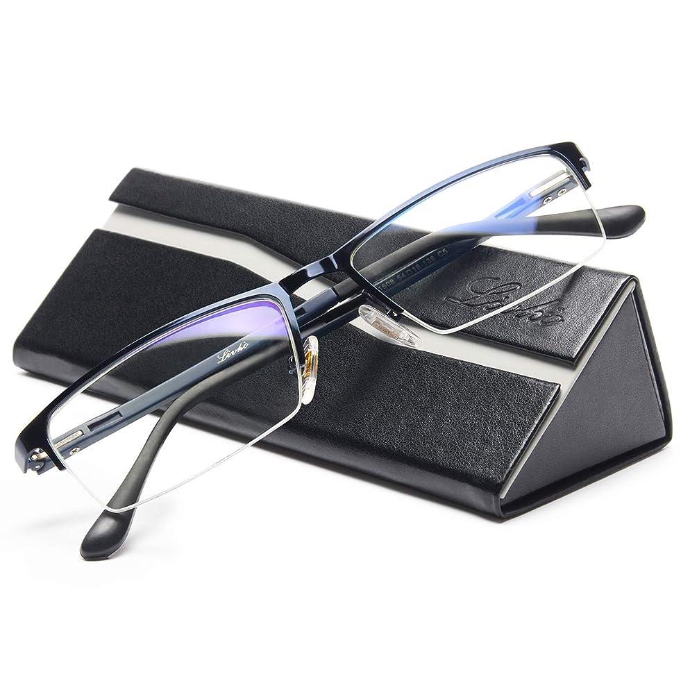 Livhò Blue Light Blocking Glasses, Computer Reading/Gaming/TV/Phones Glasses for Women Men,Anti Eyestrain & UV - 0.0 Magnification