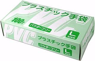 使い捨て手袋 プラスチックグローブ 粉なし(パウダーフリー) Lサイズ 100枚入 超薄手 破れにくい 100431