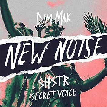 Secret Voice