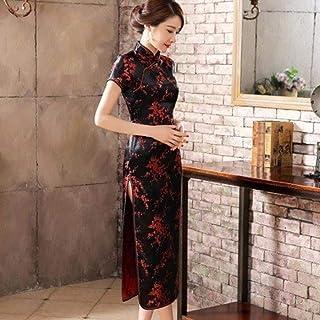 Lungo Abito Cheongsam para Donna Ricamo Floreale Cinese di Nozze Qipao Xinvivion Retro Cheongsam delle Donna Tradizionali Orientali