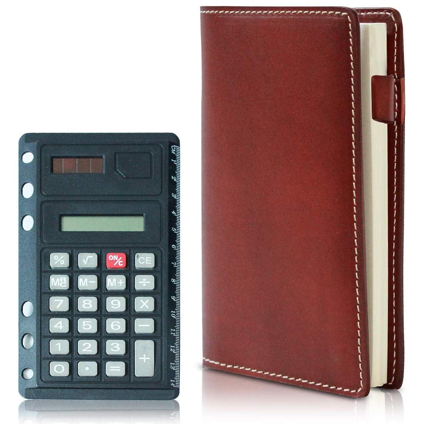 ブレイズプロジェクター不和[K sera sera] 手帳 本革 システム手帳 バイブル B6 b6 サイズ リフィル メモ帳 電卓 計算機 付き プレゼント (ブラウン/Brown)