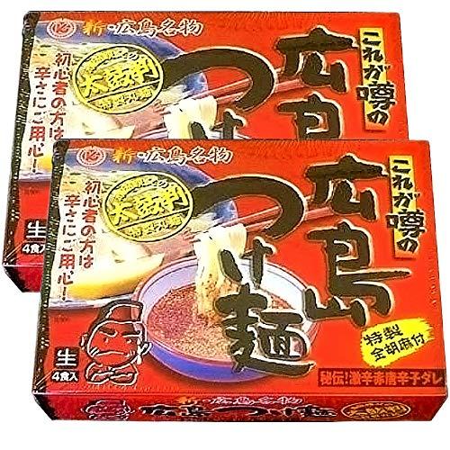 広島つけ麺 4食 生麺箱入り 2箱セット 特製ごま使用 ご当地グルメ 福山クラタ食品