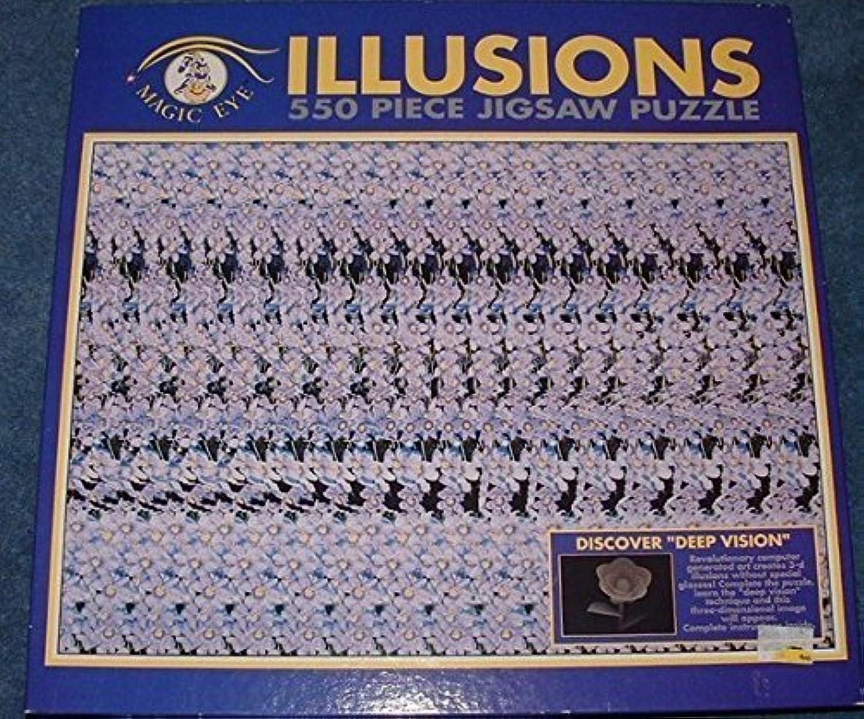 Envío y cambio gratis. Magic Eye Illusions 550 Piece Piece Piece Jigsaw Puzzle 18 X 24 by Magic Eye  autorización