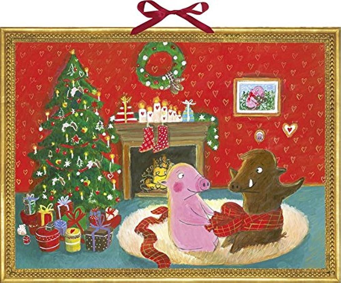 関与するラジウム近くRosalie & Trueffel im Weihnachtsfieber. Adventskalender