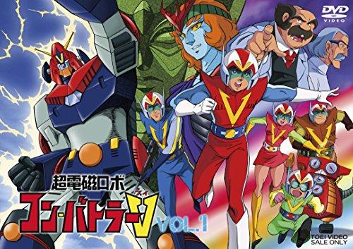 おすすめロボットアニメ10位:『超電磁ロボ コン・バトラーV』