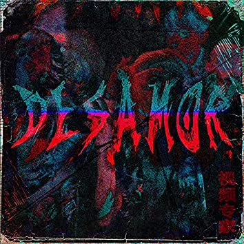 Desamor (feat. Gikon & Seventy)