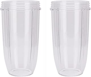 Replacement Cup for Nutribullet Replacement Parts 32oz for NutriBullet 600W and 900W, Pack of 2