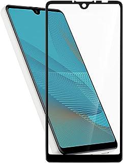 Hy+ Xperia Ace II フィルム SO-41B ガラスフィルム W硬化製法 一般ガラスの3倍強度 全面保護 全面吸着 日本産ガラス使用 厚み0.33mm