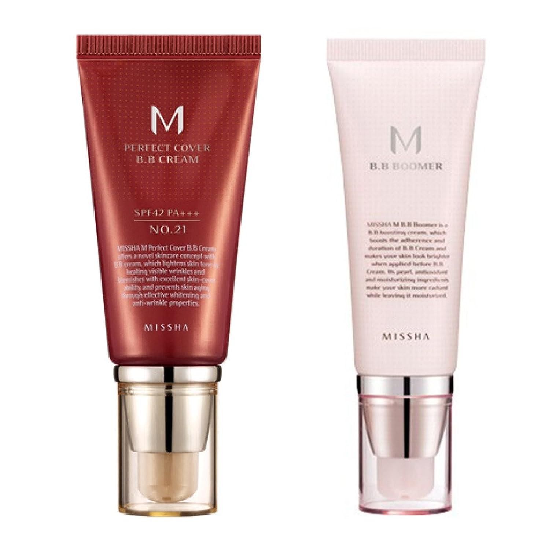 どちらかスライムできないミシャ(MISSHA) M パーフェクトカバー BBクリーム 21号(ライトベージュ)+M BBブーマー