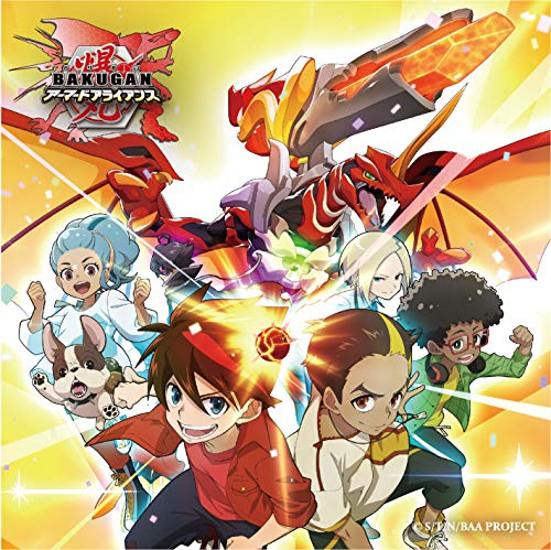 BAKUGAN Armored Alliance Theme Song