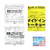 Atelier 3 Books Bundle Set , Made in Tokyo , Atelier Bow Wow - Graphic Anatomy 1 & 2 , Original Sticky Notes