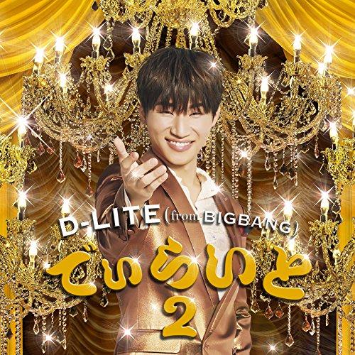 D-LITE (from BIGBANG)