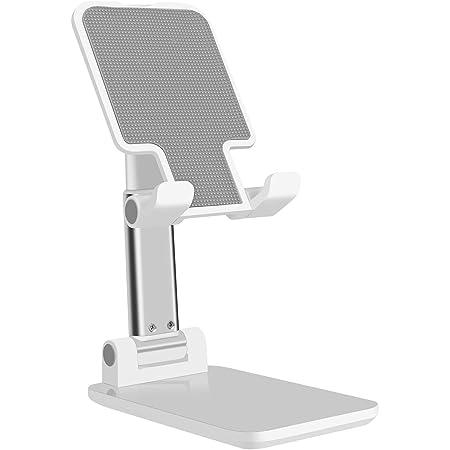 スマホ スタンド 卓上 すまほすたんど 高度調整可能 ipad スタンド-DODOLIVE ,携帯スタンド コンパクト 折り畳み式 滑り止め 軽量For iPhone/ipad/Nintendo Switch/Samsung/Sony/Nexus/Kindle/Android(4-7.9インチ)(ホワイト)