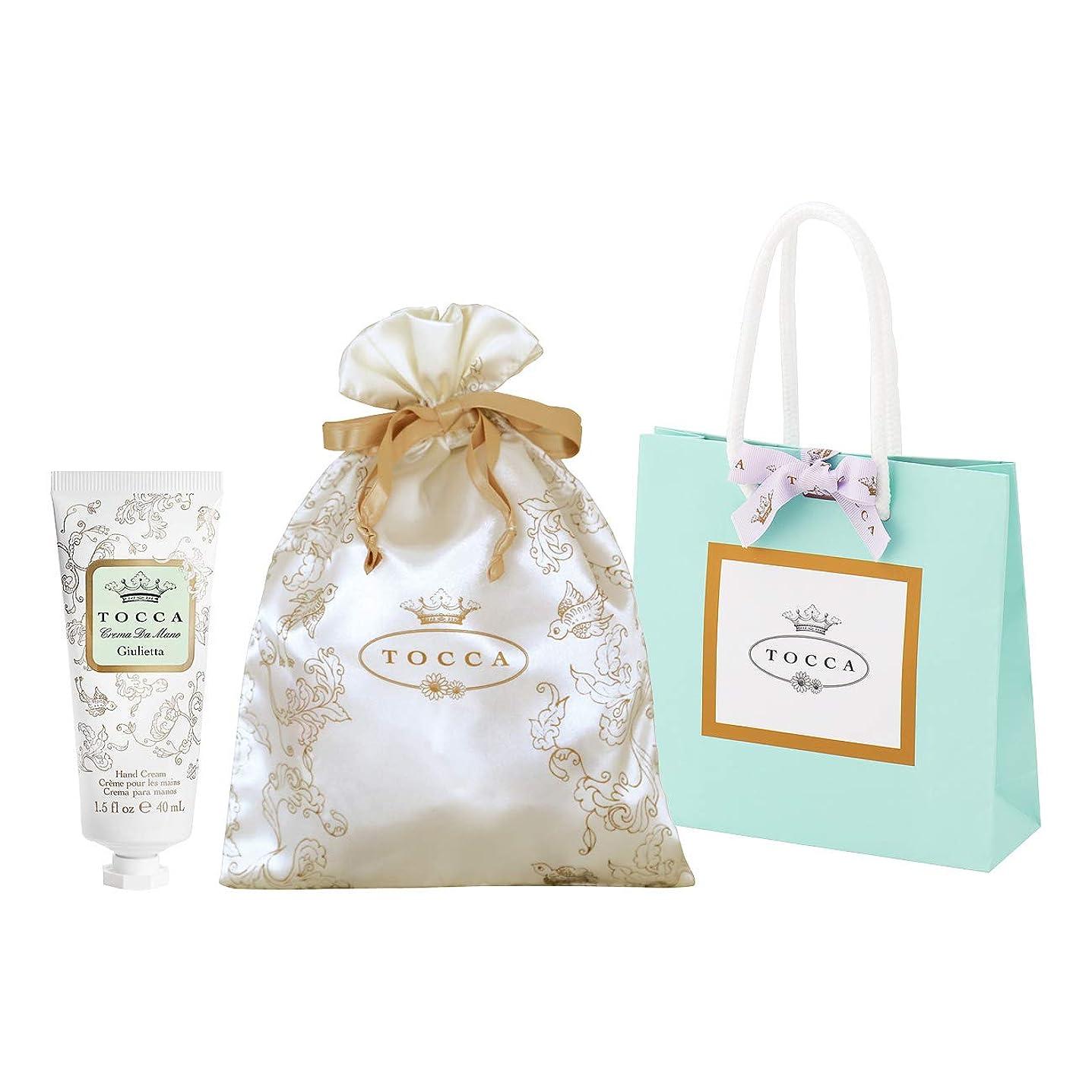 分配します飾るポータブルトッカ(TOCCA) ハンドクリーム ジュリエッタの香り 40mL 巾着&ショッパー付 (手指用保湿 ギフト 手提袋付 爽やかで甘い香り)
