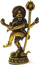 God of War Lord Murugan Muruga Kartikeya Skanda Hundu Blessed Mini Brass Amulet Pendants