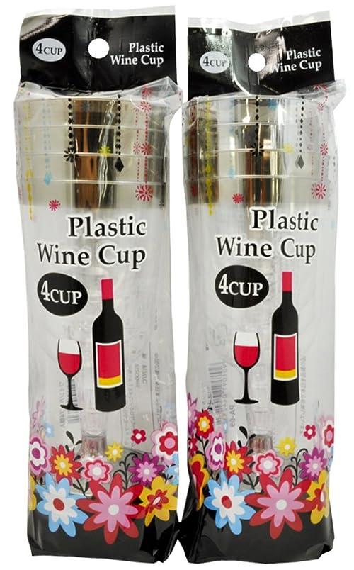 踏みつけ送料逆さまにプラスチック ワインカップ 4カップ入×2セット(8カップ) PA-09
